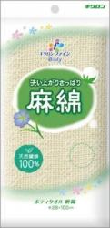 Kikuron Loofah Body Towel