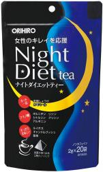 Orihiro Night diet tea 2g x 20...