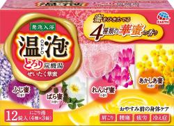EARTH SEIYAKU Hot bubble (ONPO...