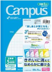 Kokuyo Campus Smooth Writing N...