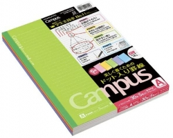 Kokuyo Campus Notebook Semi B5...
