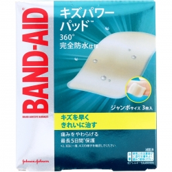 BAND-AID (Band-Aid) three Kizu...