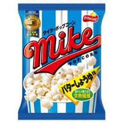 Fritolay Mike Popcorn Butter S...