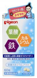 Pigeon Supplement Folic Acid C...