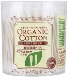 Cotton Labo Organic Cotton Swa...