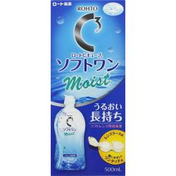 Rohto C Cube Soft One Moist a5...