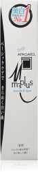 Apagard M-Plus toothpaste | th...